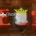 『王室(風俗/吉原ソープ)「杏-あん-(20)」●●で有名なあの吉原高級ソープランド!ルックスは申し分ない姫様のサービスは果たして・・・?!』の画像