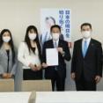 若いもんを田舎にばらまくぞ! 銀座ホステス&歌舞伎町ホスト 公的支援を自民党本部へ直訴!