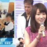 『【乃木坂46】高山一実 MUSIC STATIONで太っていた学生時代の写真を公開www』の画像