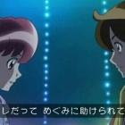 『第790話「初雪記念日にキスしちゃおう……なんてね?」』の画像