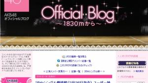 【衝撃】35thシングル個別、9月23日(祝)パシフィコ横浜