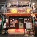 【MOBY】岡山駅前でガッツリハンバーグを食べたい時はここで決まり♪アメリカンな雰囲気が楽しくなっちゃう1人でも入りやすいお店!
