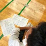 『9月23日 2年生選択科目説明会』の画像