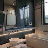 『シンラ入浴♡』の画像