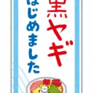 4コマ漫画【サモな:ゴッコ遊び】