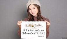 【朗報】白石麻衣さんかわいい!まだまだいける!!