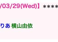本日のAKB48のオールナイトニッポンは横山由依、木崎ゆりあ、渡辺麻友!