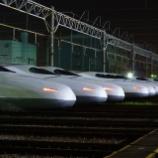 『東海道新幹線の大井車両基地を観に行く』の画像
