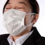 『2018年(平成30年)の花粉症対策』の画像