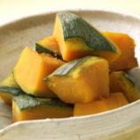 『かぼちゃ美味すぎだろ……』の画像