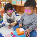 『児童館に行きました』の画像