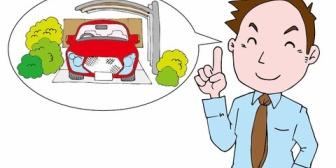 持ち家なら好きなときに洗車できるし雪なんて降らない地域だしもしやカーポート不要なのか?