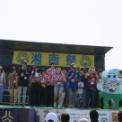 第25回湘南祭2018 その43(茅ヶ崎マスコットコンテストの13(表彰式の1))