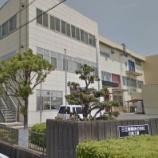 『三立製菓の白鳥工場で従業員数名が体調不良で病院搬送のニュース』の画像