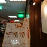『揚げたて 天ぷら定食【まきの】で大アナゴ天ぷら定食@三宮センタープラザ』の画像