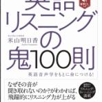 米山明日香のブログ