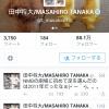 田中将大「NMBの公演に行きたいです」
