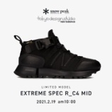 『2/19 11:00 Snow Peak × TOKYO DESIGN STUDIO New Balance R_C4 Capsule Collection』の画像