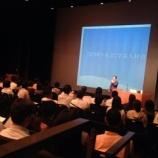 『『ビリギャル』著者・坪田さんから学ぶ、人が育つ「愛」/OKa-Biz1周年チャレンジセミナー』の画像