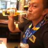 『最高なビールの飲み方』の画像