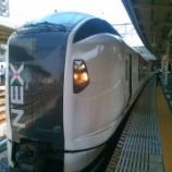 『「成田エクスプレス」グリーン車で大船から成田空港まで全区間乗車してきました!』の画像