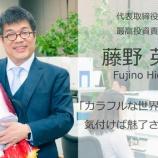 『日本株のインデックス投資を勧められない理由。』の画像
