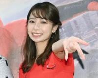 宇垣美里:上京時にメイドカフェを訪れた思い出明かす 「めちゃめちゃテンション上がった」