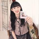 『[まるまる女子] りさちゃんのサイン入りチェキを1名様にプレゼント♪【音嶋莉沙】』の画像