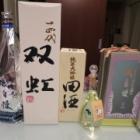 『日本酒好き『あるある』』の画像