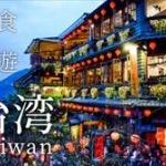 台湾、アジア初の同性婚法案を可決させてしまうwww