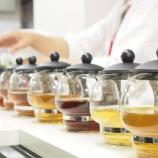 『ケンピの薬膳茶を作りましょう〜!』の画像