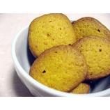 『薬膳スイーツ「枸杞子(クコの実)ジャムのクッキー」作りました♪』の画像