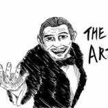 『アーティスト』の画像
