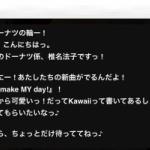 【デレステ】イベント「Kawaii make MY day!」開催予告