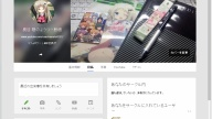 『「鹿目 碧のようつべ動画」Google+ページ開設のお知らせ』の画像