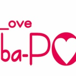 『What is AKIBA-POP?』の画像