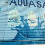 『【ザンビア】手書きの広告宣伝にほっこり癒される。』の画像