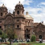 『行った気になる世界遺産 クスコ市街 ラ・コンパニーア・デ・ヘスス教会』の画像