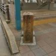 大曽根の善光寺街道道標