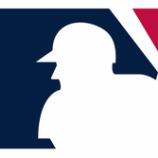 『MLBでどの時代でもよく見る名前』の画像