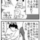 【育児漫画226】ナナオ3,4ヶ月検診