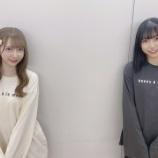 『[ノイミー] 谷崎早耶「みりにゃさんとハニシナさんコラボ服…もえちいと、いろちいなのです」』の画像