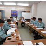『ISOマネジメントレビュー会議』の画像