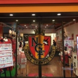 『【J1】名古屋 公式グッズショップ「クラブグランパス」28日から再開すると発表!!「対策を万全にして、ご来店をお待ちしております」』の画像