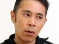【悲報】ナイナイ岡村隆史、新手の振り込め詐欺に遭遇wwwwwwwwwwwwww