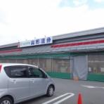 函館無限1up