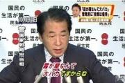 小泉純一郎のしゃべりのうまさと空気の読みの鋭さは異常 政策云々は置いといて歴代総理No1だと思う