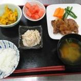 『桜町昼食(ステーキ御膳)』の画像