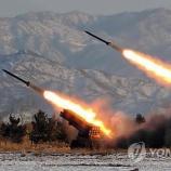 『【ニュース】北朝鮮、またミサイルを発射&ロケットで太陽に着陸成功していた模様』の画像