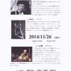 『Bud Jazz Live 吉田賢一トリオ』の画像